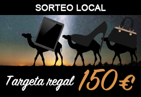 TARGETA REGAL 150€ L'ILLA DIAGONAL